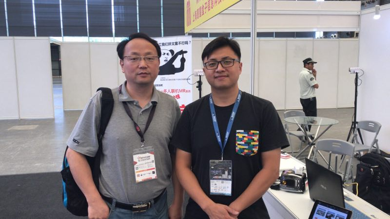 我司获邀参加中国首个国际文化装备博览会