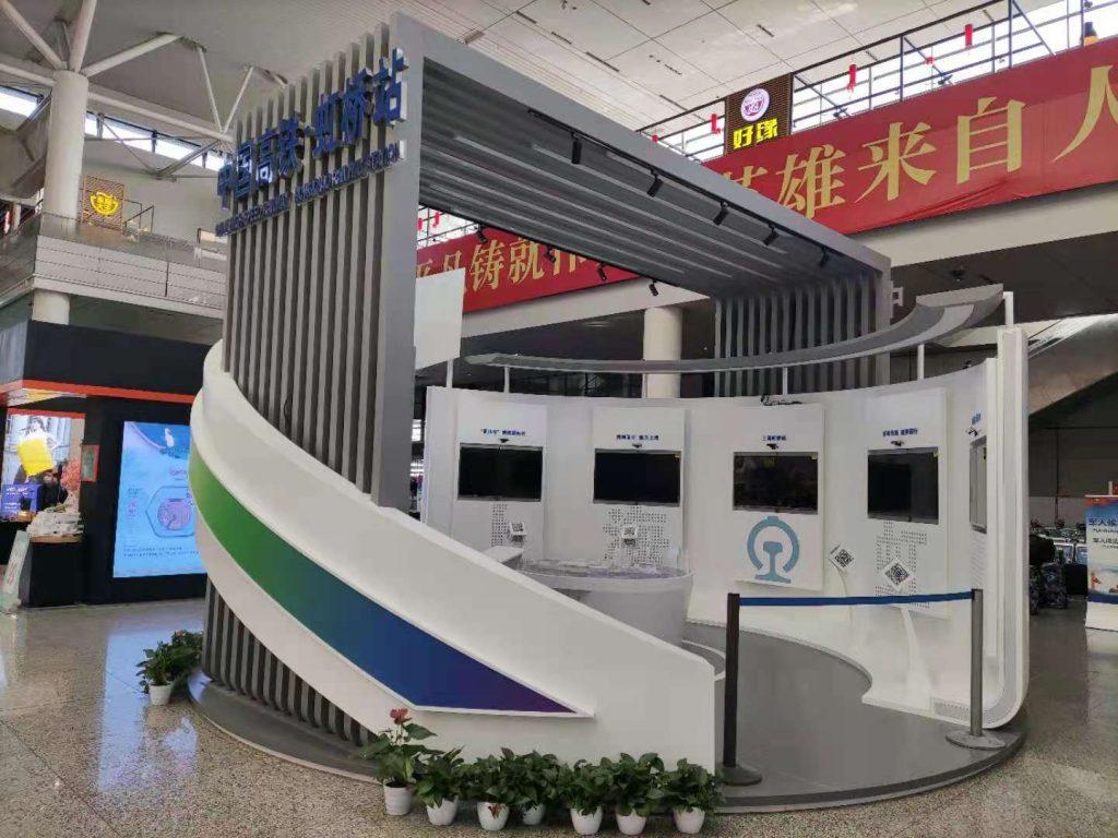 上海愿望盒子案例 智能展厅