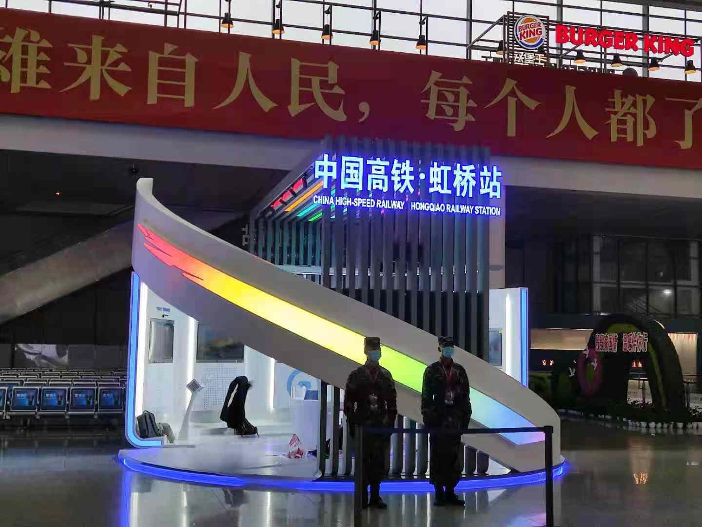 上海虹桥站展厅顺利交付